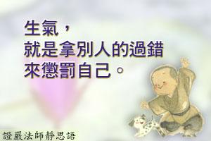 monk14.jpg