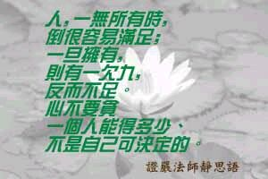 words13.jpg