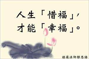 words21.jpg