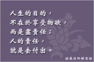 words28.jpg